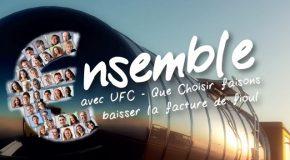 www.choisirsonfioul.fr : contre la hausse des taxes, une campagne pérenne pour du fioul vraiment moins cher